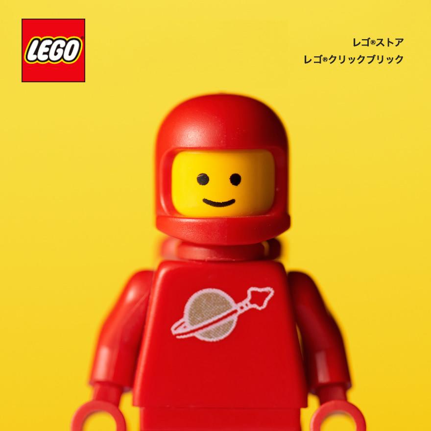 レゴの全てが体験できるブランドストア lego clickbrick レゴクリック